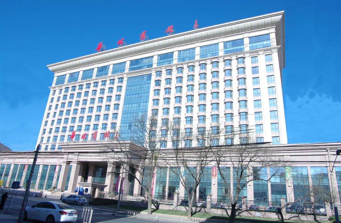 北京军区华北宾馆