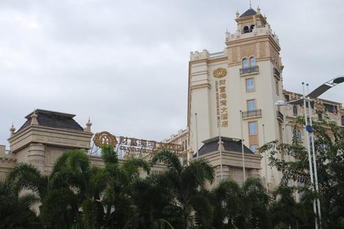 三亚财富海湾大酒店